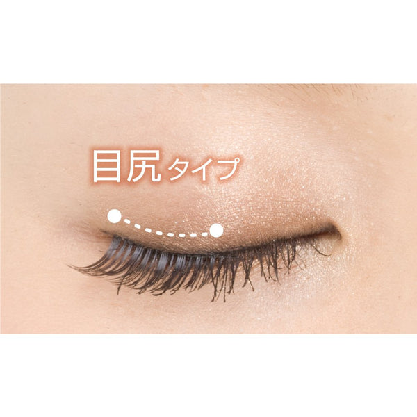 DUP Eyelashes Secret Line 919 - oo35mm