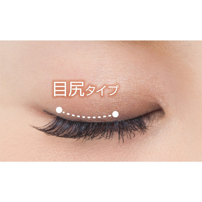 DUP Eyelashes Secret Air - 928