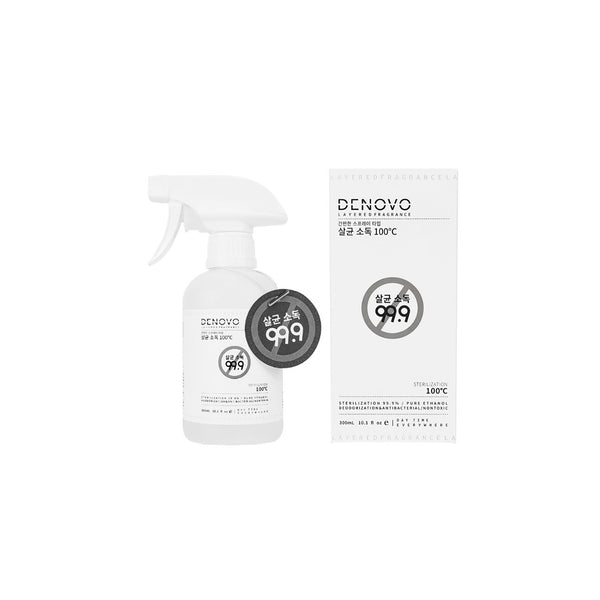 Denovo Sterilization Spray - oo35mm