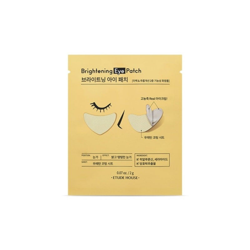 Etude House Brightening Eye Patch - oo35mm