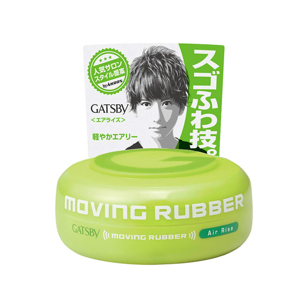 GATSBY Moving Rubber Air Rise - oo35mm