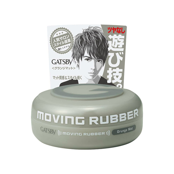 Gatsby Moving Rubber Grunge Mat - oo35mm
