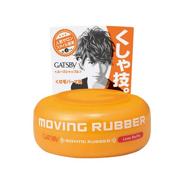 Gatsby Moving Rubber Loose Shuffle - oo35mm