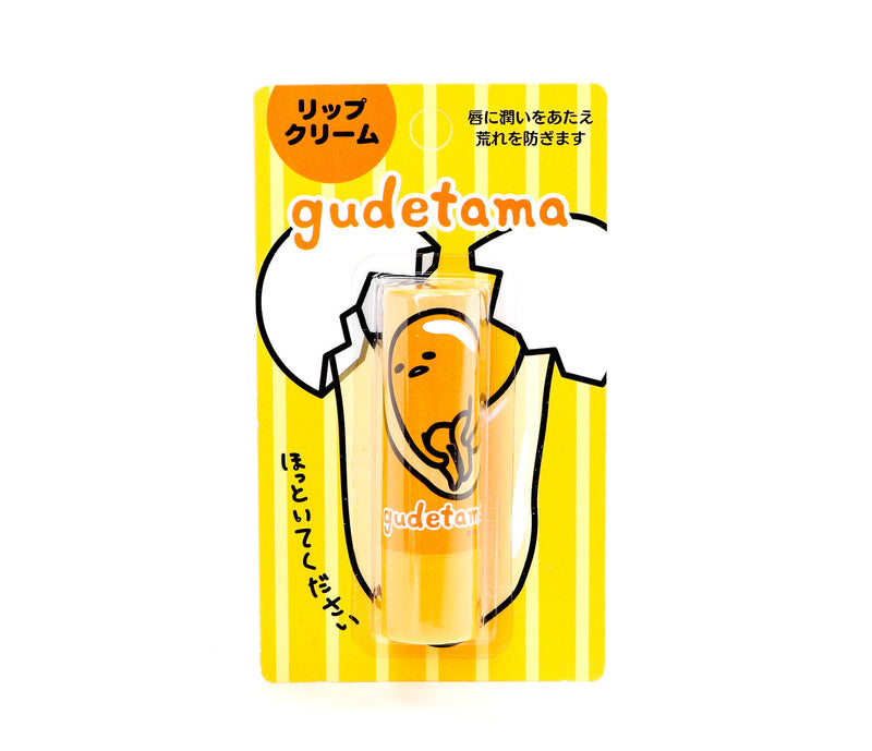 Gudetama Lip Cream Hottoitekudasai