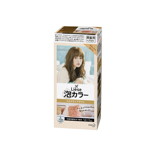 Kao Prettia Bubble Hair Color Milk Tea Brown - oo35mm