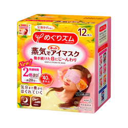 Kao Megurhythm Steam Hot Eye Mask Yuzu 12 Sheets - oo35mm
