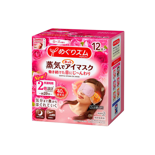 Kao Megurhythm Hot Steam Eye Mask Rose 12 Sheets - oo35mm