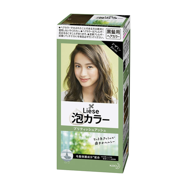 Kao Prettia Bubble Hair Color British Ash - oo35mm