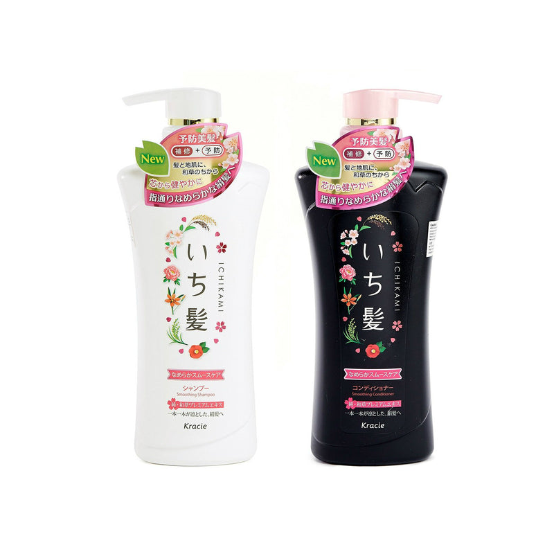 Kracie Ichikami Shampoo Conditioner Set