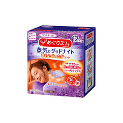 Kao Megurhythm Steam Hot Heating Back Pad (Lavender) 12 Sheets