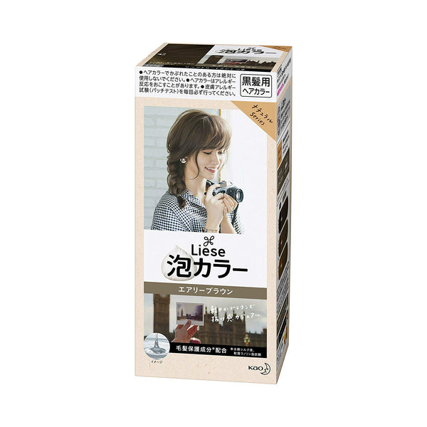 Kao Prettia Bubble Hair Color Airy Brown - oo35mm