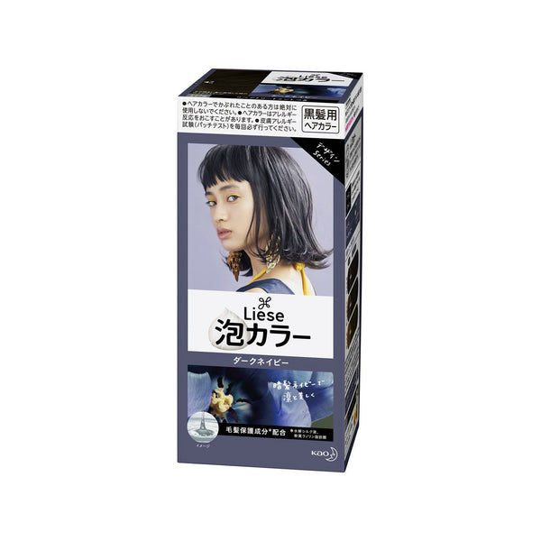Kao Prettia Bubble Hair Color Dark Navy - oo35mm