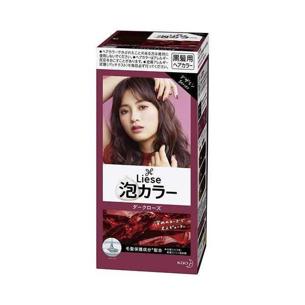 Kao Prettia Bubble Hair Color Dark Rose - oo35mm