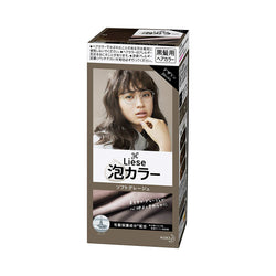 Kao Prettia Bubble Hair Color Soft Greige - oo35mm