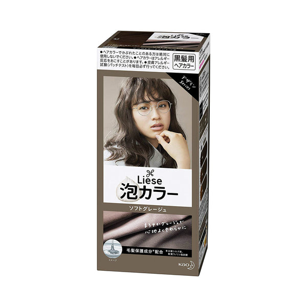 Kao Prettia Bubble Hair Color Soft Greige