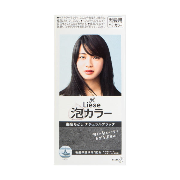 Kao Prettia Bubble Hair Color Natural Black - oo35mm