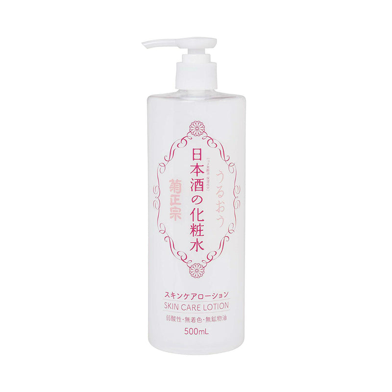 Kikumasamune Japanese Sake Lotion - oo35mm