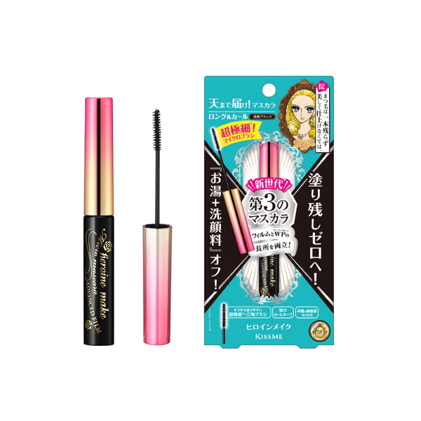 Kissme Heroine Make Mirco Mascara Advanced Film #1 Jet Black