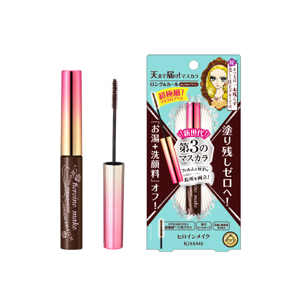 Kissme Heroine Make Mirco Mascara Advanced Film #2 Brown - oo35mm