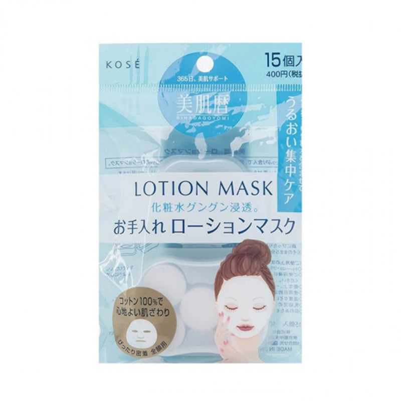 Kose Lotion Mask 15pcs