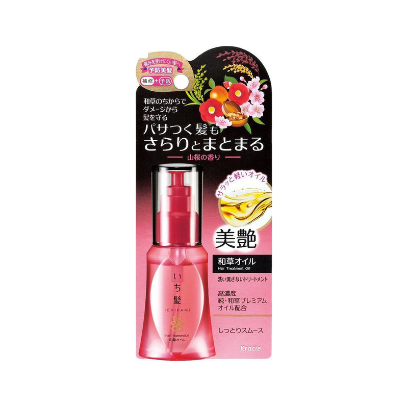 Kracie Ichikami Hair Treatment Oil - oo35mm