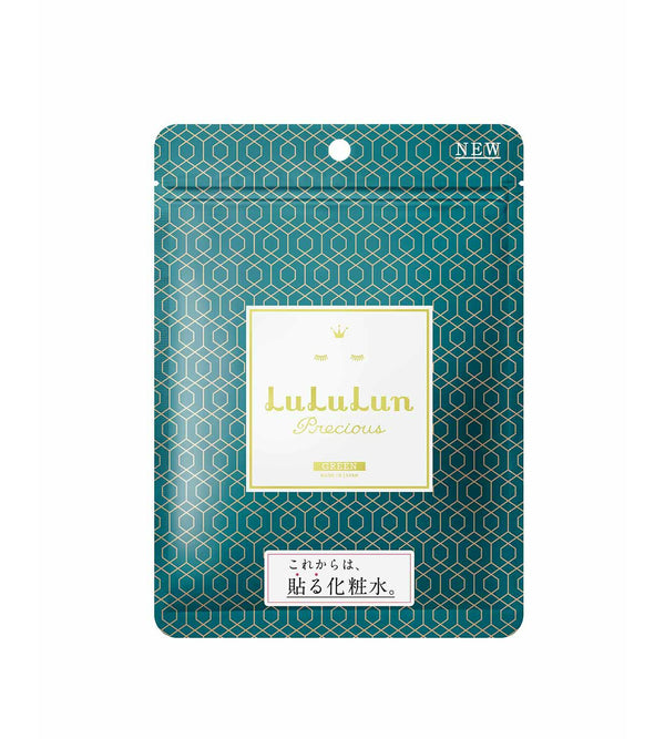 LuLuLun Precious Face Mask Green