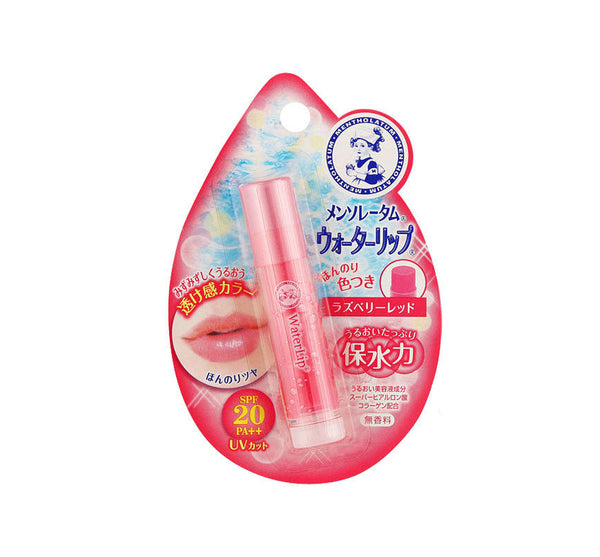 Mentholatum Water Lip Balm Raspberry Red - oo35mm