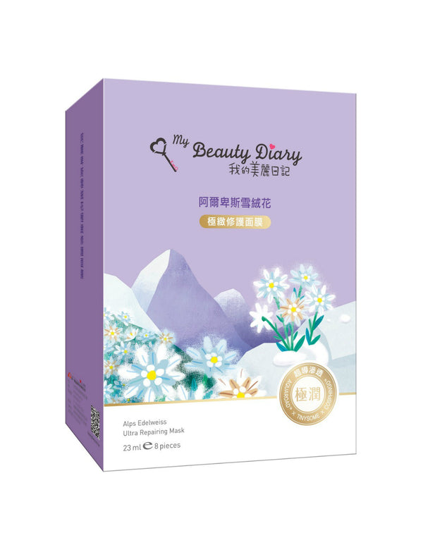 My Beauty Diary Alps Edelweiss Ultra Repairing Mask 8 Sheets - oo35mm