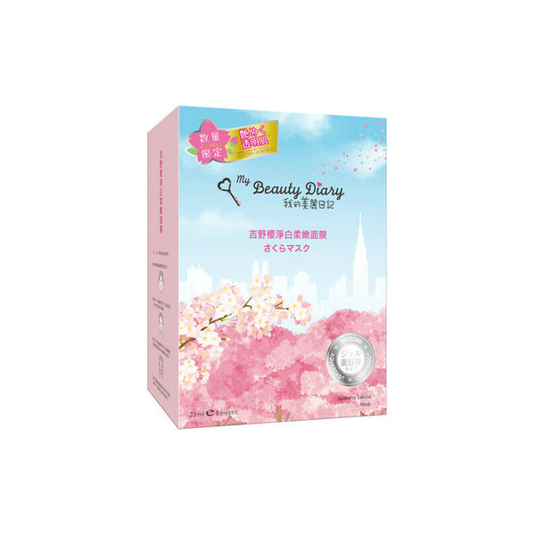 My Beauty Diary Japanese Sakura Mask 8 Sheets - oo35mm
