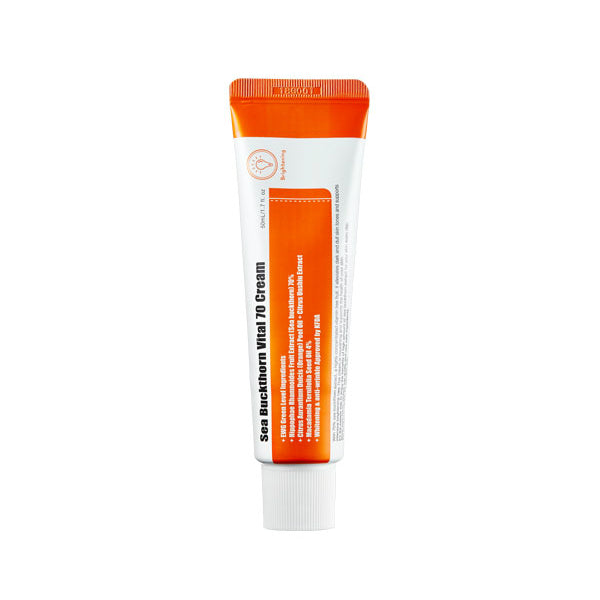 Purito Sea Buckthorn Vital 70 Cream - oo35mm