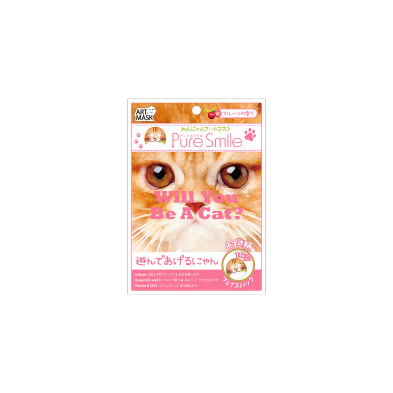 Pure Smile Art Mask Cat (Azuki)