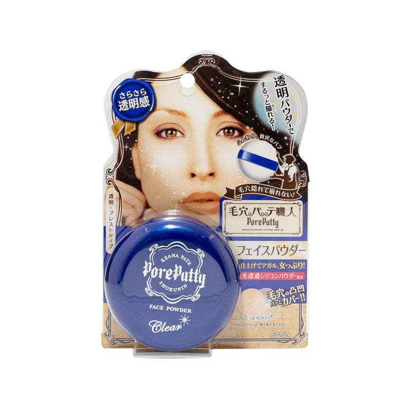 Sana Pore Putty Face Powder Clear - oo35mm