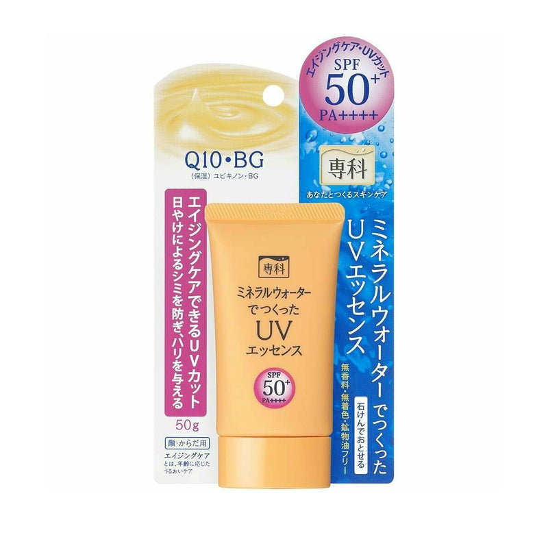 Shiseido Senka Mineral Water UV Essence - oo35mm