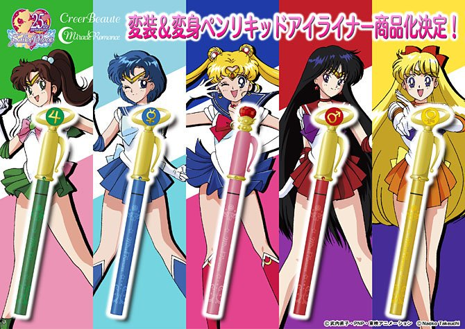Sailor Moon Miracle Romance Hensou Pen Venus Brown Liquid Eyeliner - oo35mm