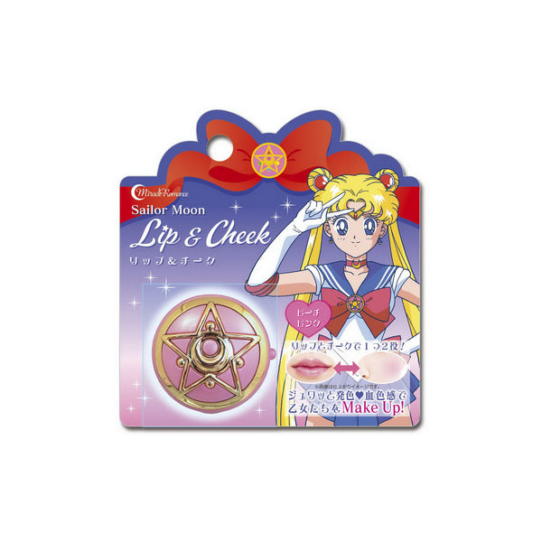Sailor Moon Miracle Romance Lip & Cheek - oo35mm