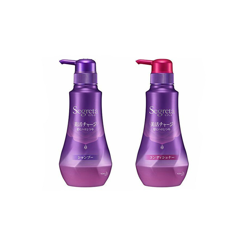 Segreta Volume Shampoo & Conditioner Travel Pack - oo35mm