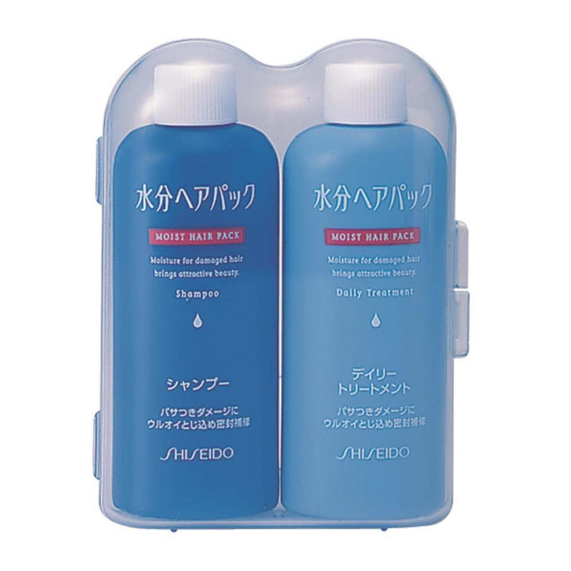Shiseido Aquair Moist Hair Pack Travel Mini Set