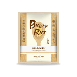 Sincere Laura Brown Rice Mask