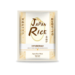 Sincere Laura Japan Rice Mask - oo35mm