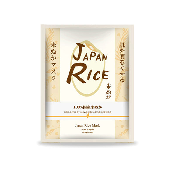Sincere Laura Japan Rice Mask