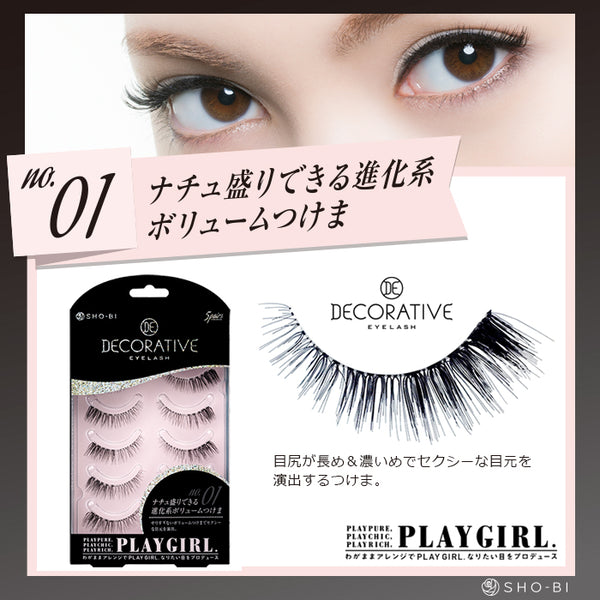 Sho-bi Decorative Eyelash Play Girl 01 - oo35mm