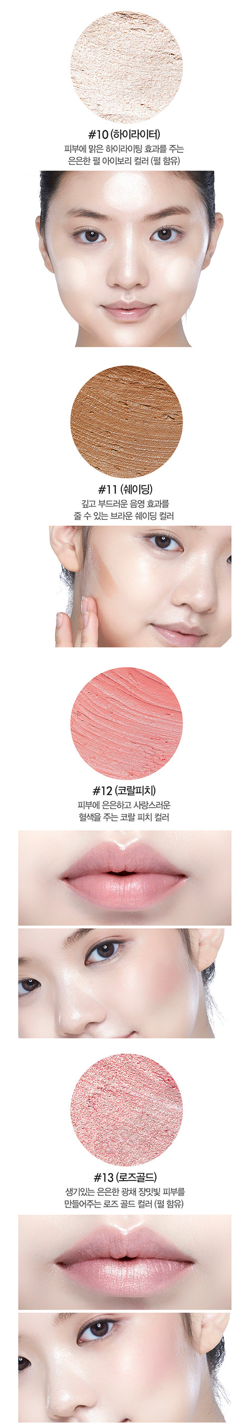 Etude House Play 101 Stick Blusher #12 Coral