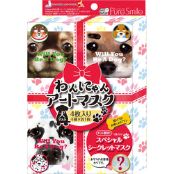 Pure Smile Art Mask Dog 4 Set - oo35mm