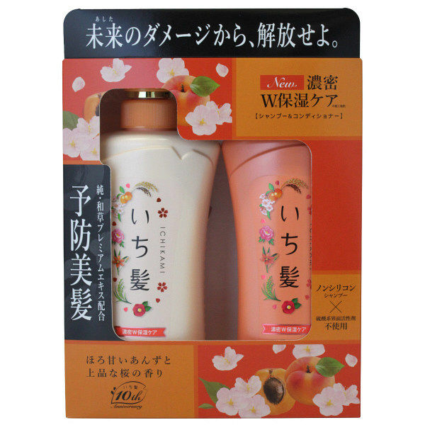 Kracie Ichikami Shampoo Conditioner Set (Moisture)
