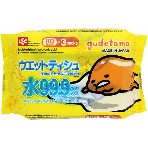 Lec Gudetama Wet Tissue 3 Set Value Pack - oo35mm