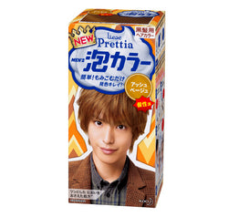 Kao Prettia Bubble Hair Color Ash Beige