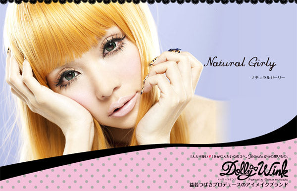Koji Dolly Wink Eyelash NO.03 Natural Girly - oo35mm