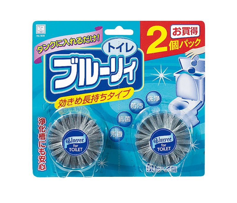 Automatic Toilet Bowl Cleaner - Set of 2 - oo35mm