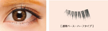 Koji Dolly Wink False Eyelashes #20 - oo35mm