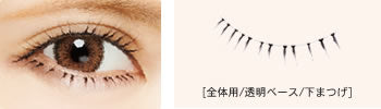 Koji Dolly Wink False Eyelashes #25 - oo35mm